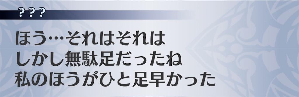 f:id:seisyuu:20201125155400j:plain