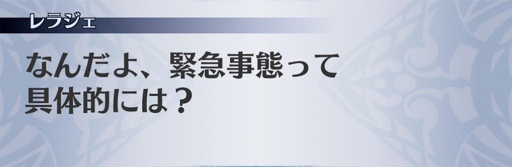 f:id:seisyuu:20201126185603j:plain