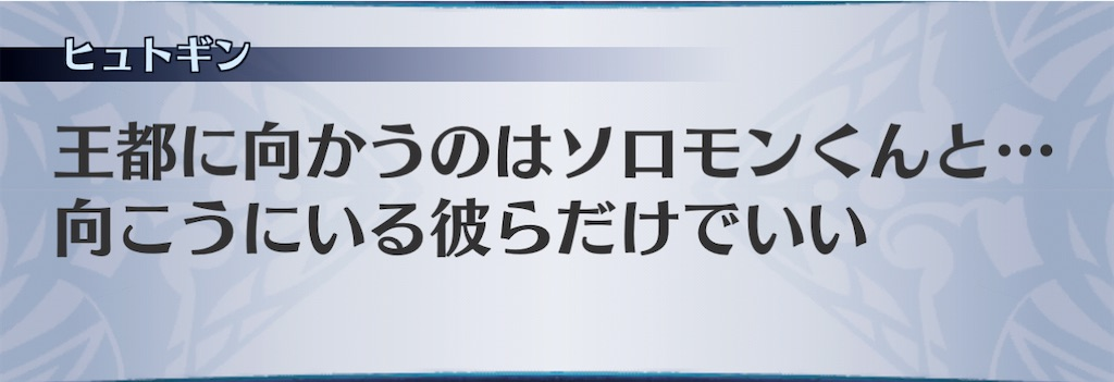 f:id:seisyuu:20201126185758j:plain