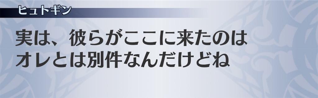 f:id:seisyuu:20201126185858j:plain