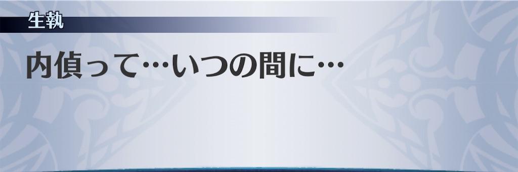 f:id:seisyuu:20201126210143j:plain