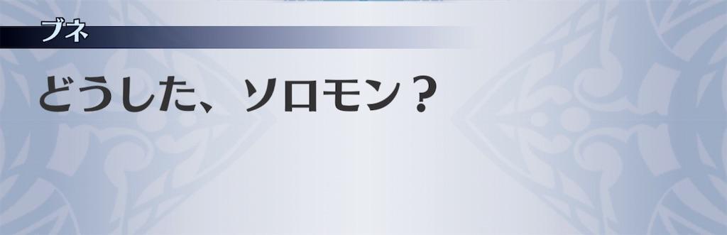 f:id:seisyuu:20201126212602j:plain