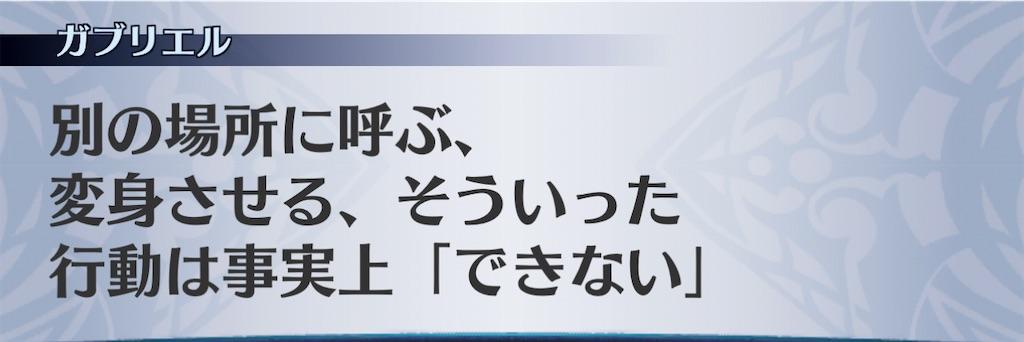 f:id:seisyuu:20201126214004j:plain