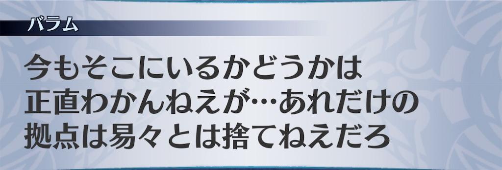 f:id:seisyuu:20201126214723j:plain