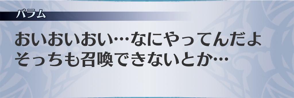 f:id:seisyuu:20201126215044j:plain