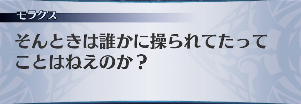 f:id:seisyuu:20201127175700j:plain