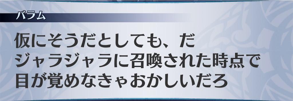 f:id:seisyuu:20201127175707j:plain