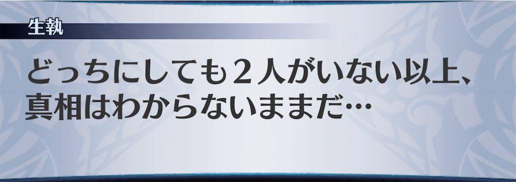 f:id:seisyuu:20201127183927j:plain
