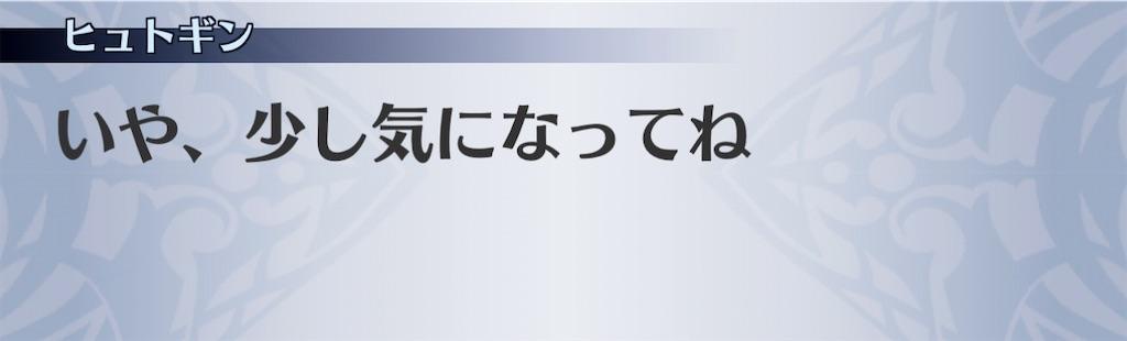 f:id:seisyuu:20201127184849j:plain