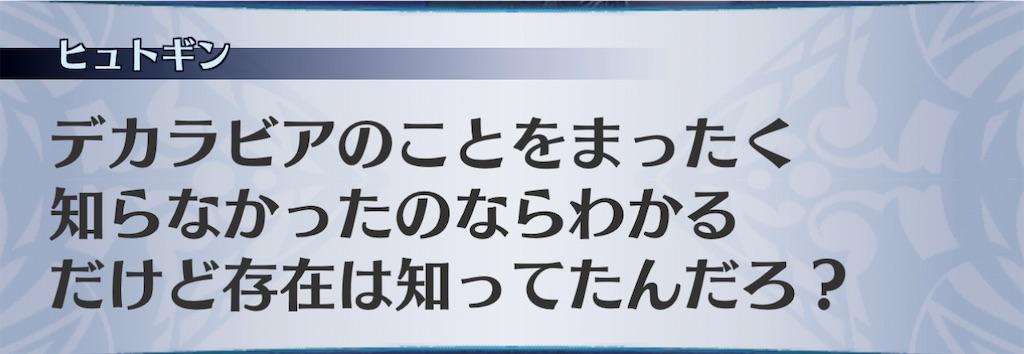 f:id:seisyuu:20201127184857j:plain