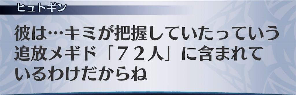 f:id:seisyuu:20201127184902j:plain