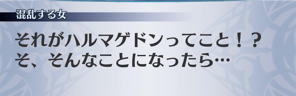 f:id:seisyuu:20201127191900j:plain