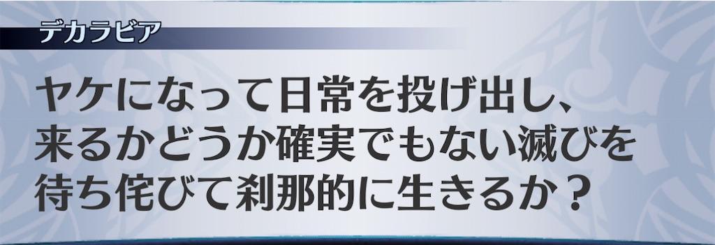 f:id:seisyuu:20201127193221j:plain