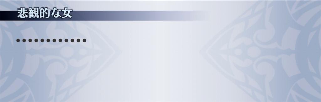 f:id:seisyuu:20201127193352j:plain
