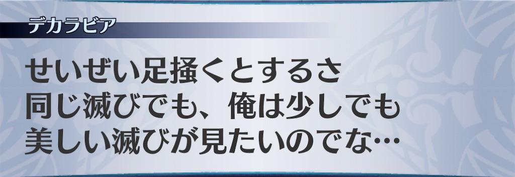 f:id:seisyuu:20201127193525j:plain