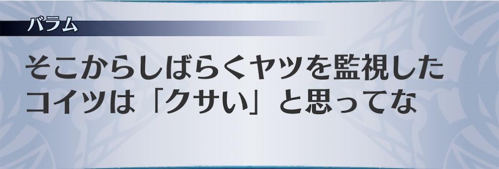 f:id:seisyuu:20201127193857j:plain