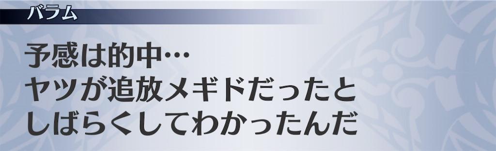 f:id:seisyuu:20201127193901j:plain