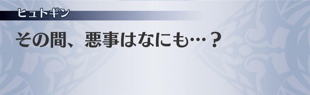 f:id:seisyuu:20201127193951j:plain