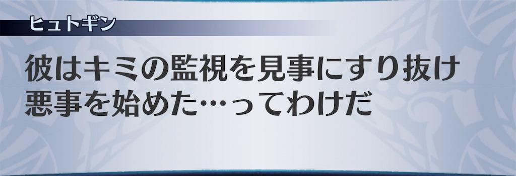 f:id:seisyuu:20201127194141j:plain