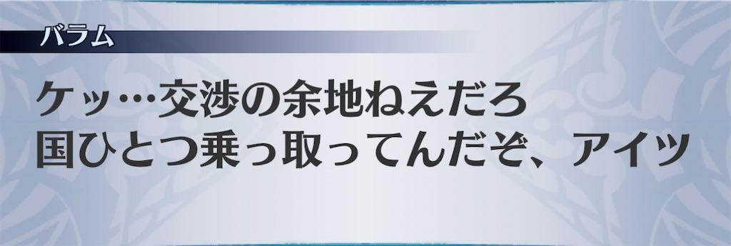 f:id:seisyuu:20201127194313j:plain