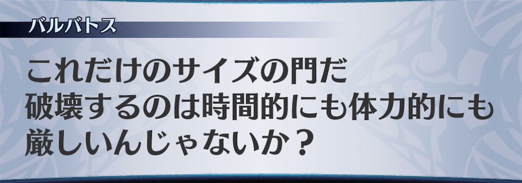 f:id:seisyuu:20201130222421j:plain