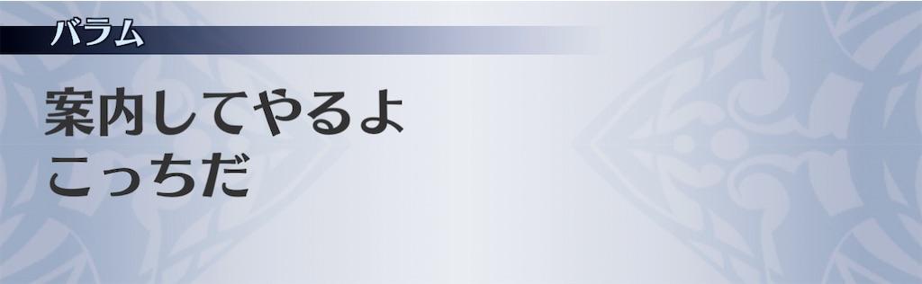 f:id:seisyuu:20201130231420j:plain