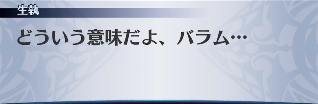 f:id:seisyuu:20201130235121j:plain