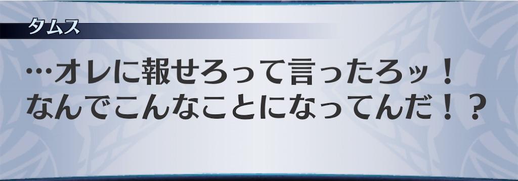 f:id:seisyuu:20201130235502j:plain