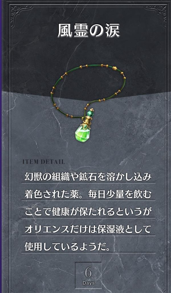 f:id:seisyuu:20201201050548j:plain