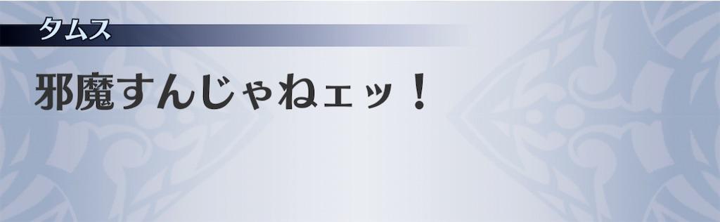f:id:seisyuu:20201201085101j:plain