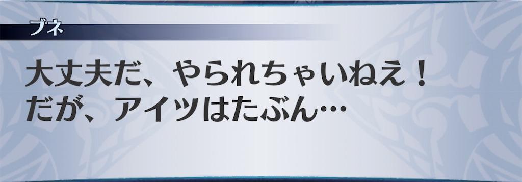 f:id:seisyuu:20201201085938j:plain