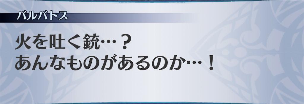 f:id:seisyuu:20201201090003j:plain