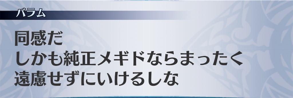 f:id:seisyuu:20201201090529j:plain