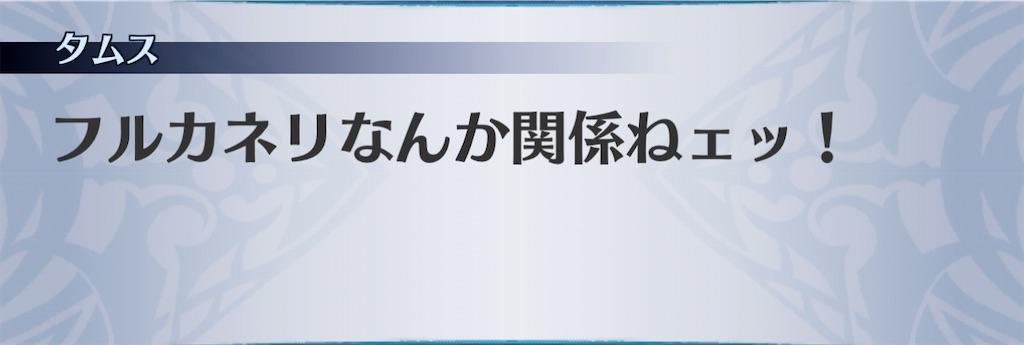 f:id:seisyuu:20201201090807j:plain