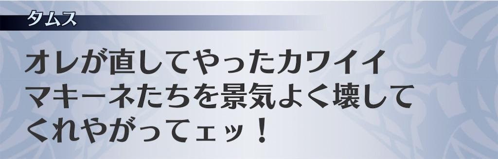 f:id:seisyuu:20201201090812j:plain