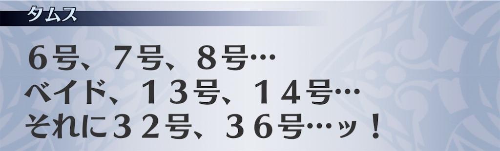 f:id:seisyuu:20201201091112j:plain