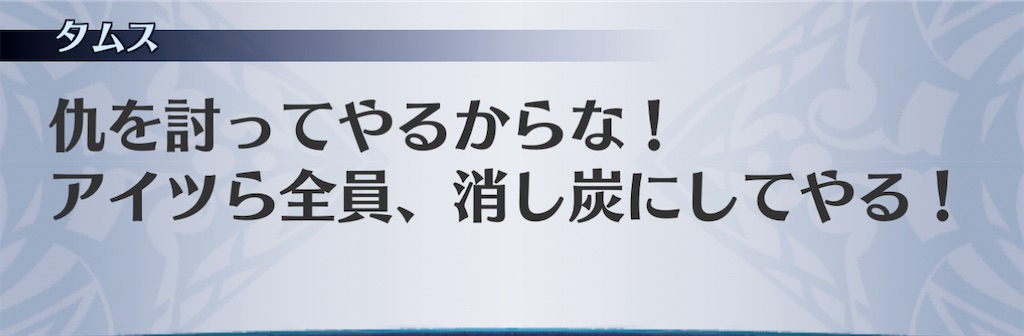 f:id:seisyuu:20201201091117j:plain