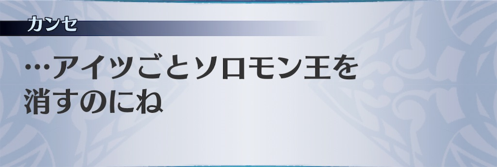 f:id:seisyuu:20201201091727j:plain