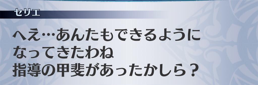 f:id:seisyuu:20201201091732j:plain