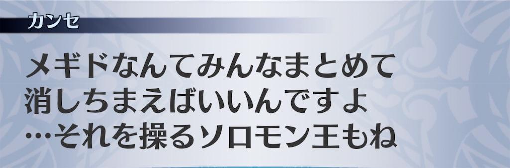 f:id:seisyuu:20201201091808j:plain