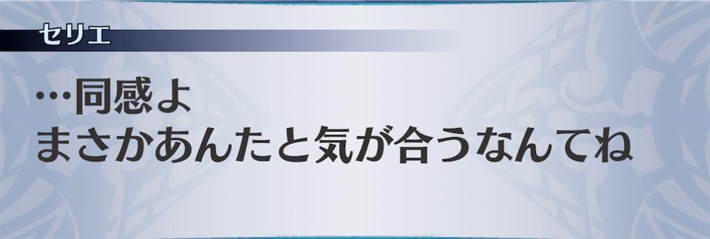 f:id:seisyuu:20201201091914j:plain