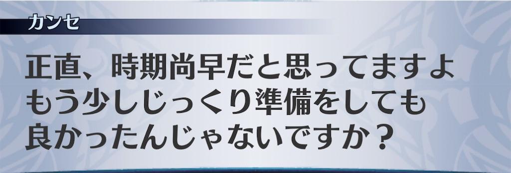 f:id:seisyuu:20201201092048j:plain