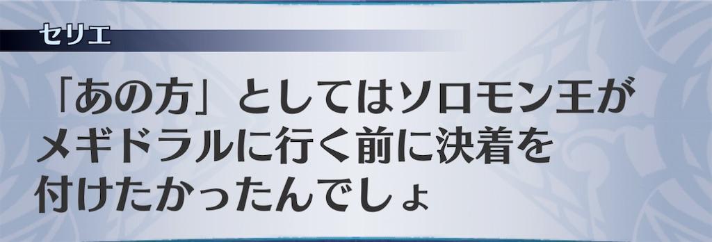 f:id:seisyuu:20201201092052j:plain