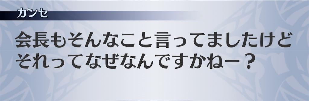 f:id:seisyuu:20201201092056j:plain