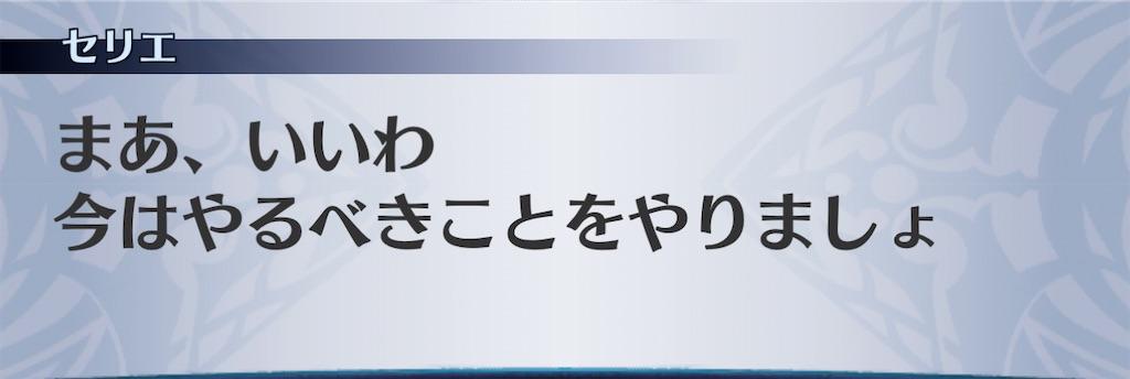 f:id:seisyuu:20201201092204j:plain