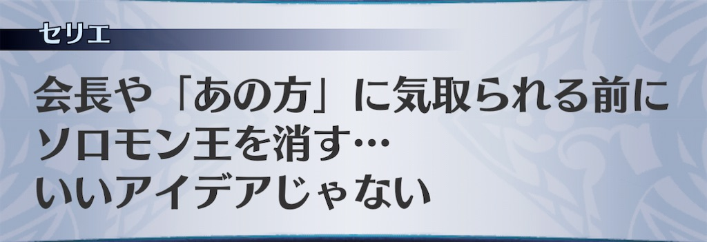 f:id:seisyuu:20201201092219j:plain