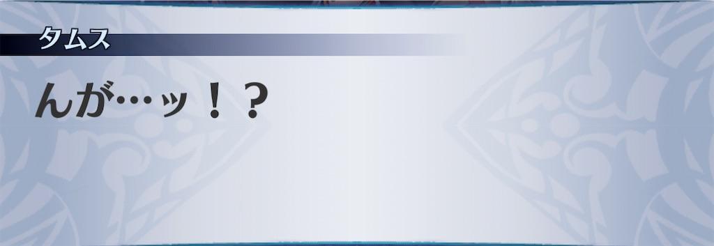 f:id:seisyuu:20201201092347j:plain