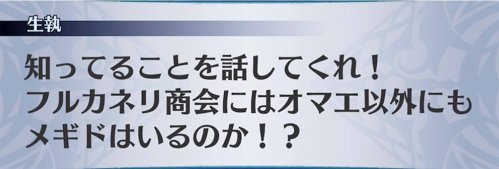 f:id:seisyuu:20201201092556j:plain