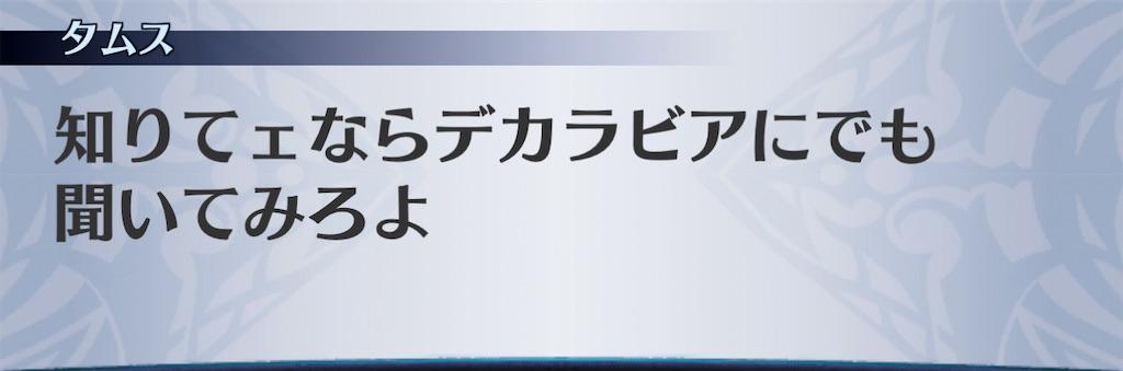 f:id:seisyuu:20201201092604j:plain