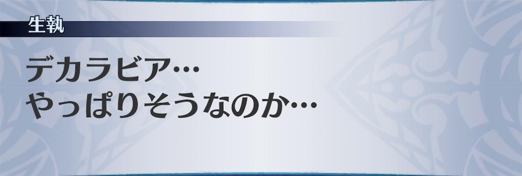 f:id:seisyuu:20201201105744j:plain